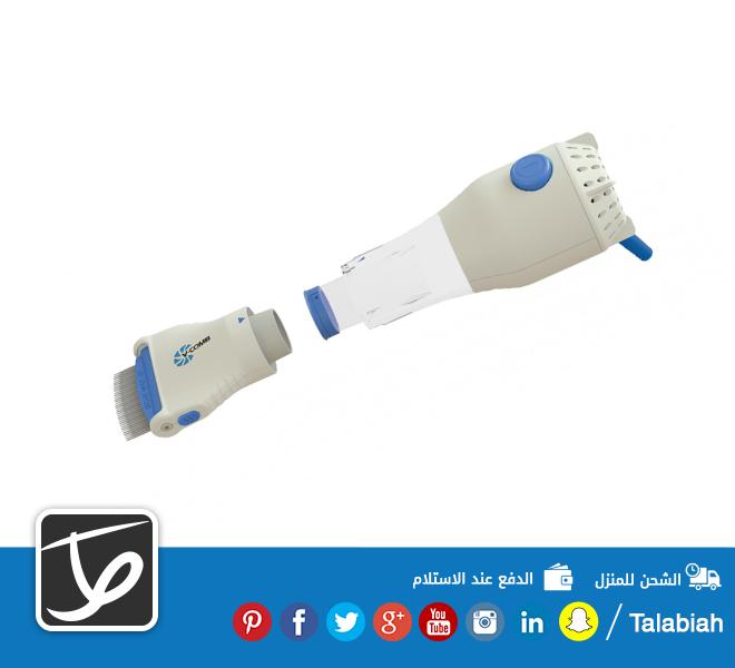 يمكنك إستخدام جهاز فى كوم للتخلص من القمل لأكثر من شخص بعد تنظيفه واستبدال فلتر الالتقاط طلبية كوم Gtube Tube