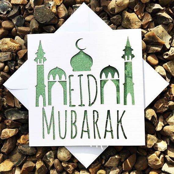 Amazing Ramadan Eid Al-Fitr Greeting - 700d702d3d3b6ba093ccf4f3ddaa6483  Pictures_242191 .jpg