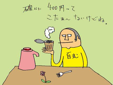Ramen cup