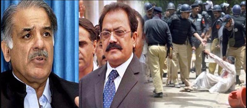 Model Town Inquiry Report justice court Urdu news