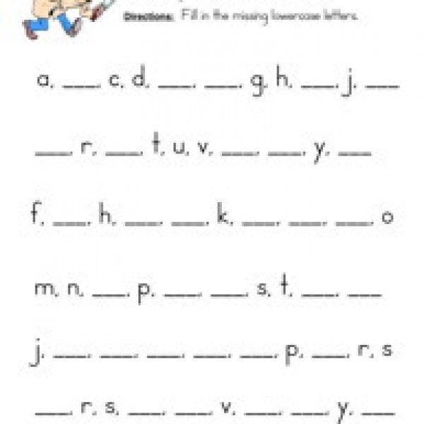 Lowercase Letter Order Worksheet
