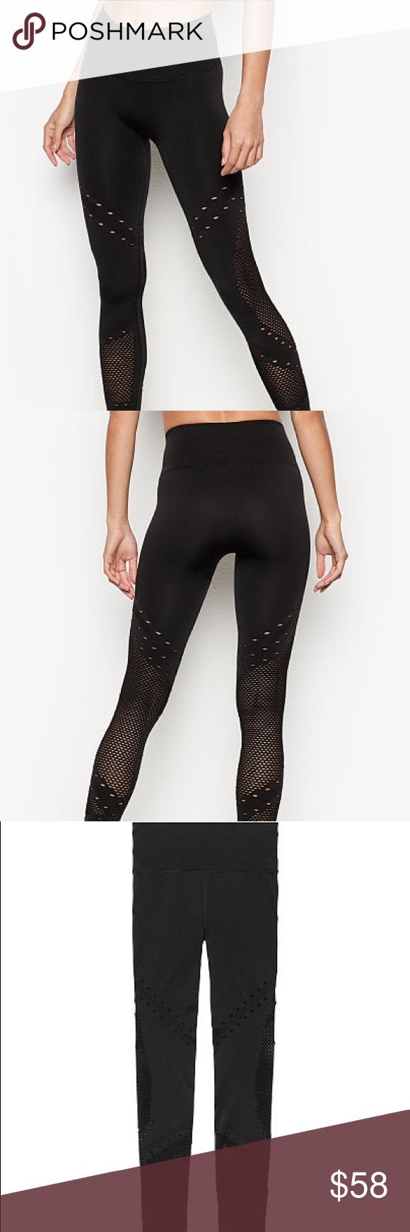 NEW Victoria Secret Sport High Rise Seamless Tights black MEDIUM