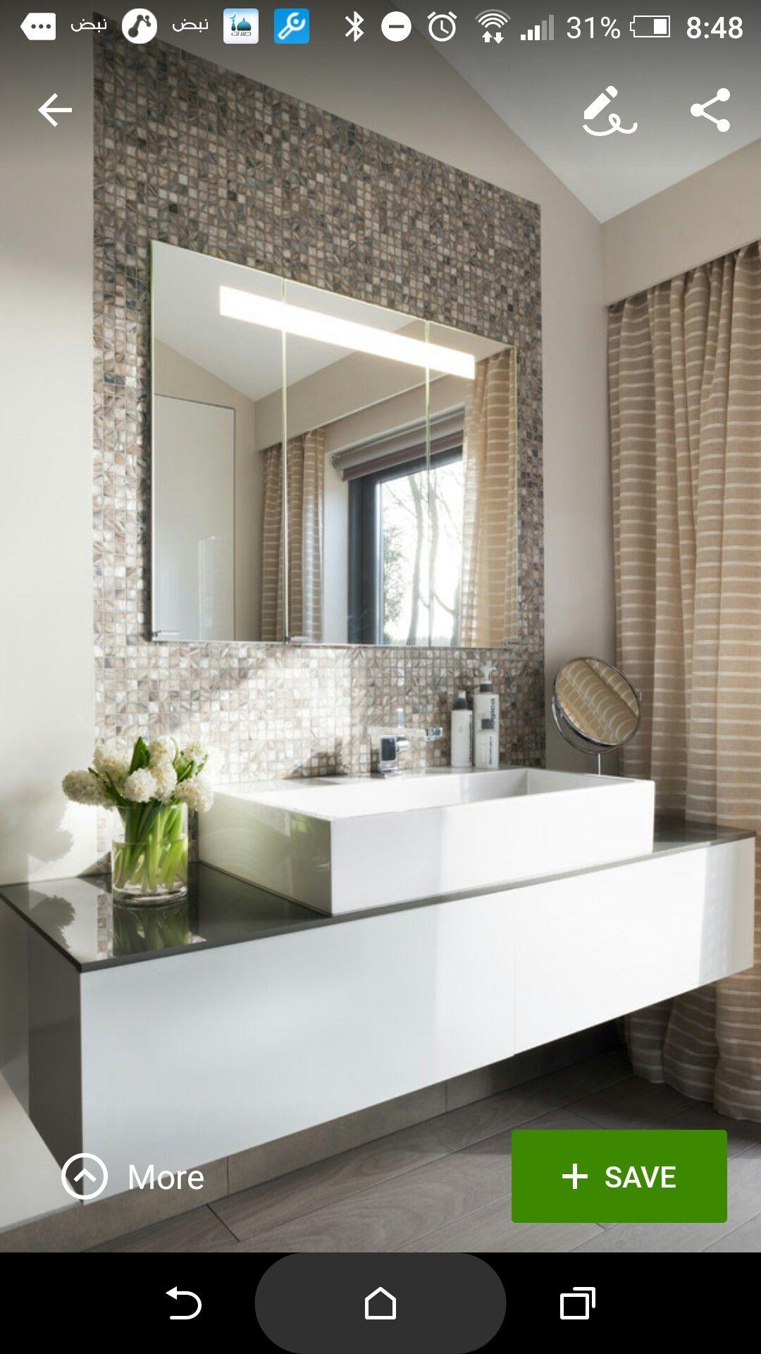 Badezimmer, Luxus Badezimmer, Zeitgenössische Badezimmer, Große Badezimmer, Modernes  Badezimmer Zubehör, Zeitgenössische Inneneinrichtung, Familienbad, ...