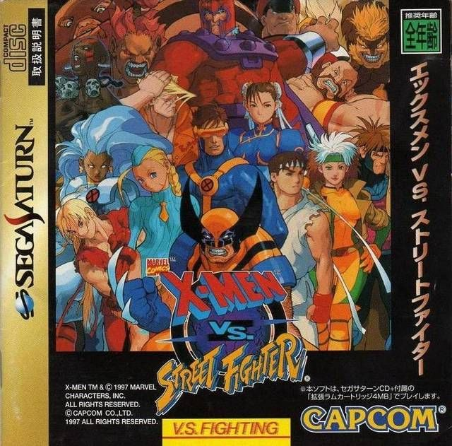 X Men Vs Street Fighter Sega Saturn Street Fighter X Men Man Vs