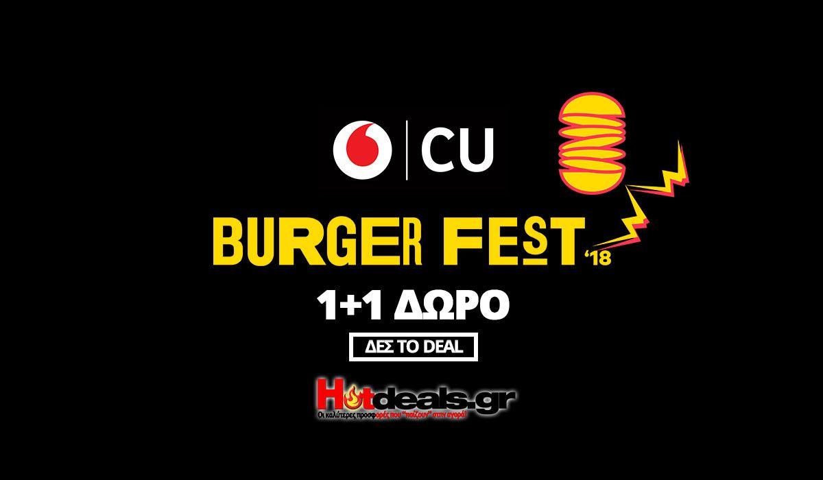 4747866eca Burger Fest 2018 Αθήνα