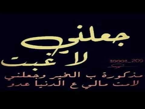 شعر عن الفراق اودعك حبيبي شعر مبكي Youtube