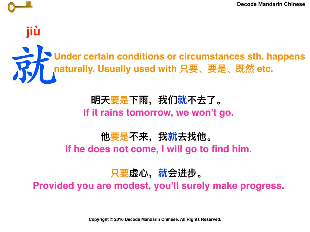 Decode Mandarin Chinese Page 7 Of 60 Learn Mandarin Chinese Much Easier Faster And Better In Les Learn Mandarin Mandarin Chinese Chinese Language Learning Easiest way to learn to read chinese