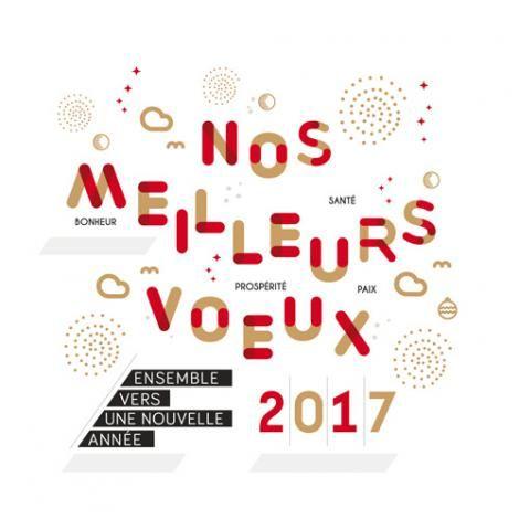 Cartes de voeux 2017 personnalisées - Ooprint (avec images) | Carte de voeux, Carte de voeux ...