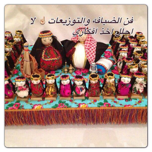 Instagram Fnaldiafa توزيعات Happy Eid Ramadan Decorations Ramadan