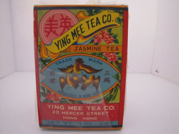 Vintage Tea From Ying Mee Tee Co.