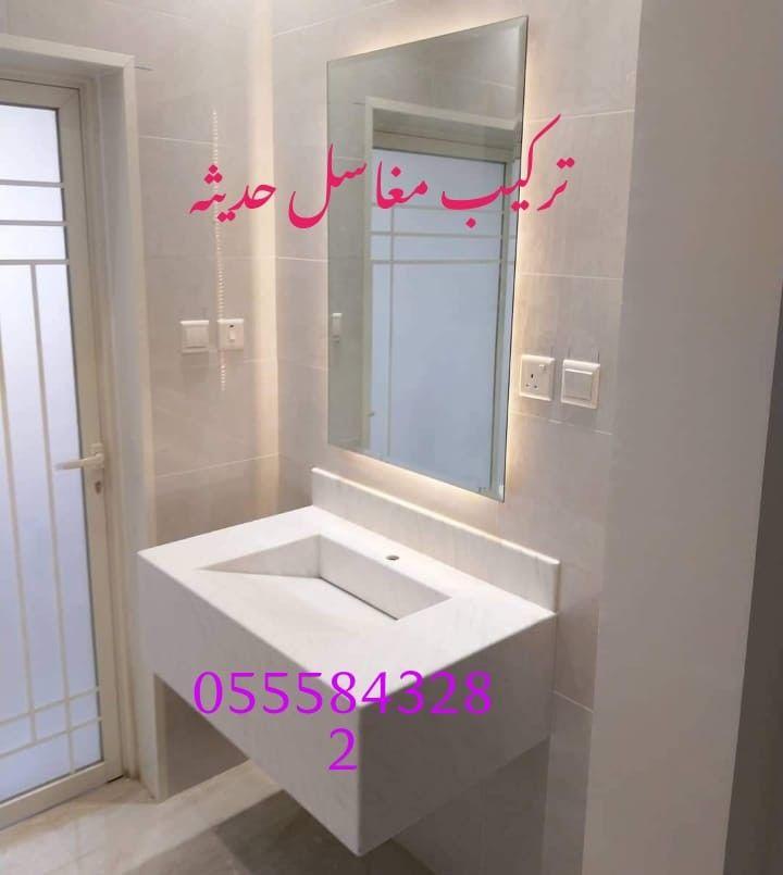 مغاسل حمامات الرياض ٢٨ Bathtub Alcove Bathtub Bathroom