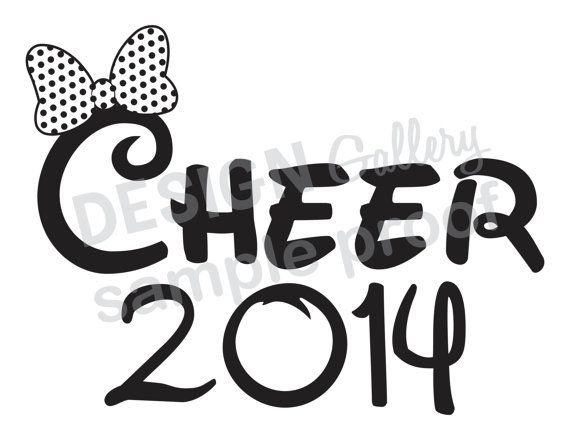 Cheer 2014 design DIY Printable Iron On Transfer Instant