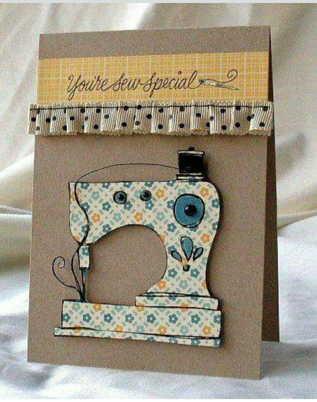 открытка в виде швейной машинки узнать характер