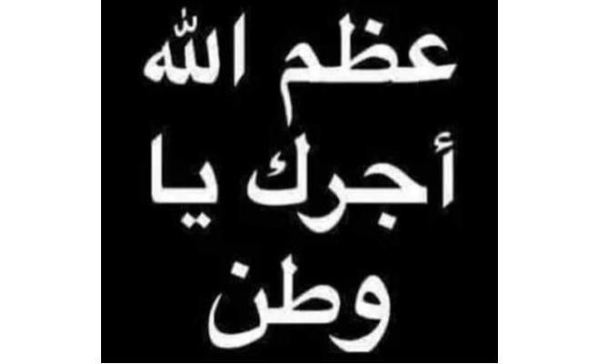 Pin By Pearl Sea On Arabic بالعربي Arabic Words Words Life Quotes