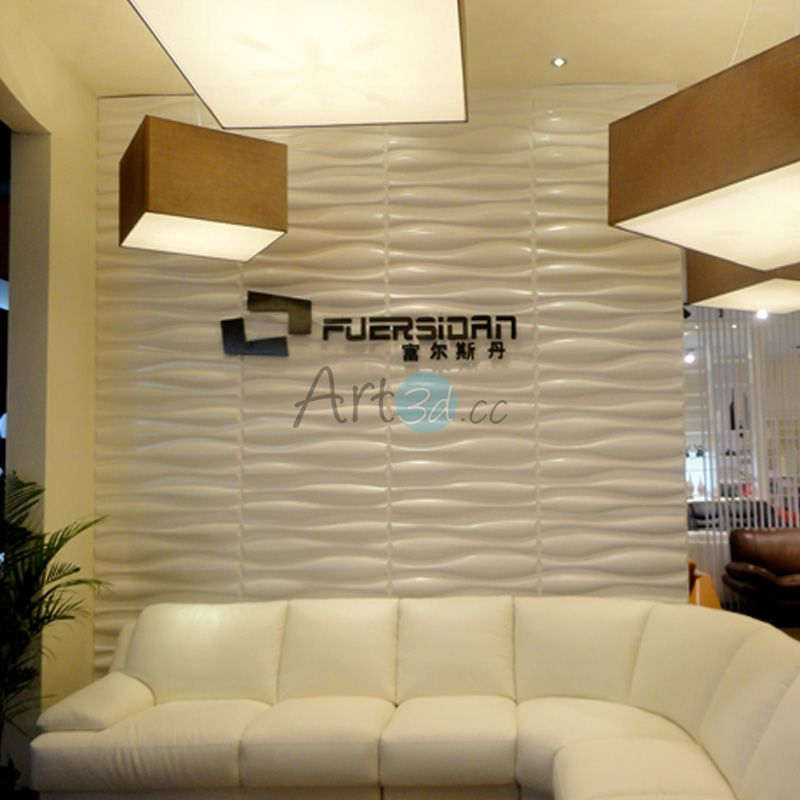 Durable Pvc 3d Wall Panels Wave Wall Design White 12 Tiles 32 Sf Vinyl Wall Panels Vinyl Wall 3d Wall Panels