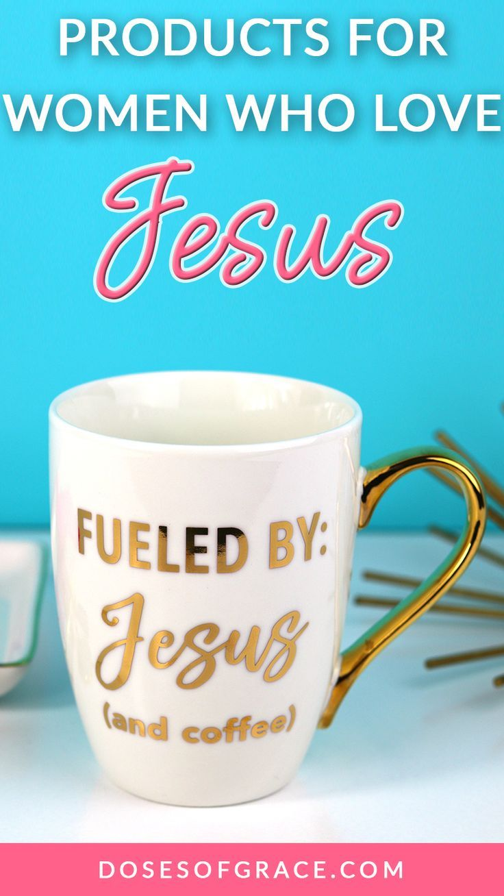 Fueled by coffee and jesus christian store christian mugs fueled by coffee and jesus christian store christian mugs bible verse mugs negle Gallery