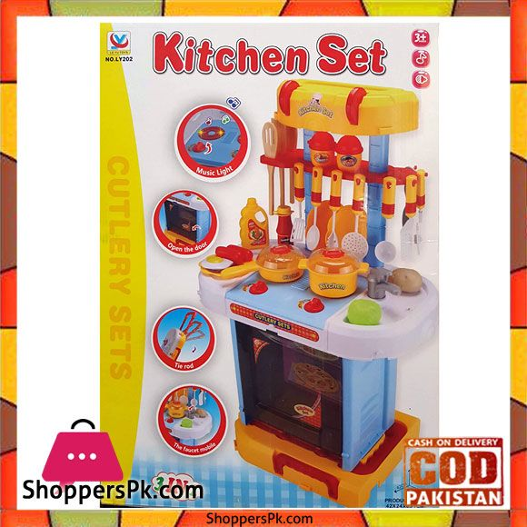 Children S Kitchen Set With Light Music Ly202 Shopperspk Com