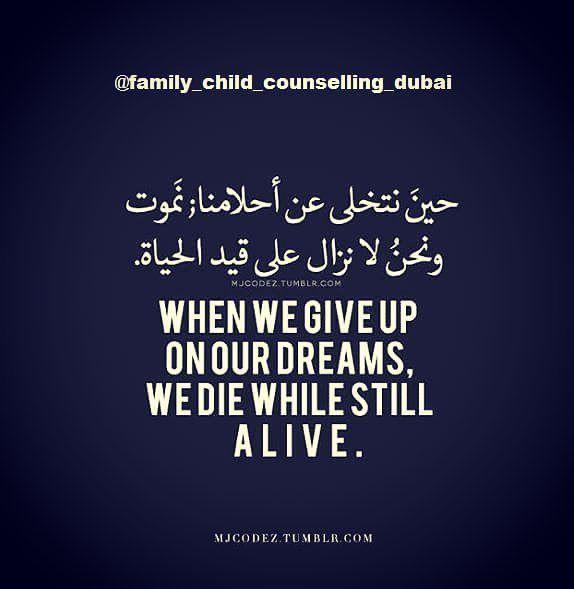 quote arabicquote inspiring motivating inspire acknowledgement
