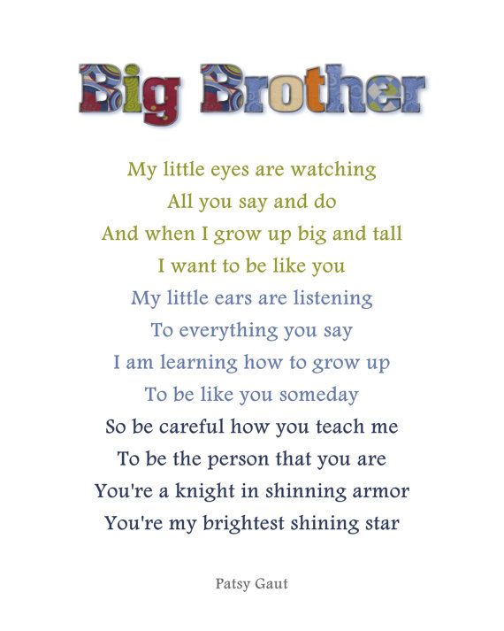 Big Brother Poem 8x10 Jpg By Typorific On Etsy 8 00 Brother Poems My Children Quotes Big Brother