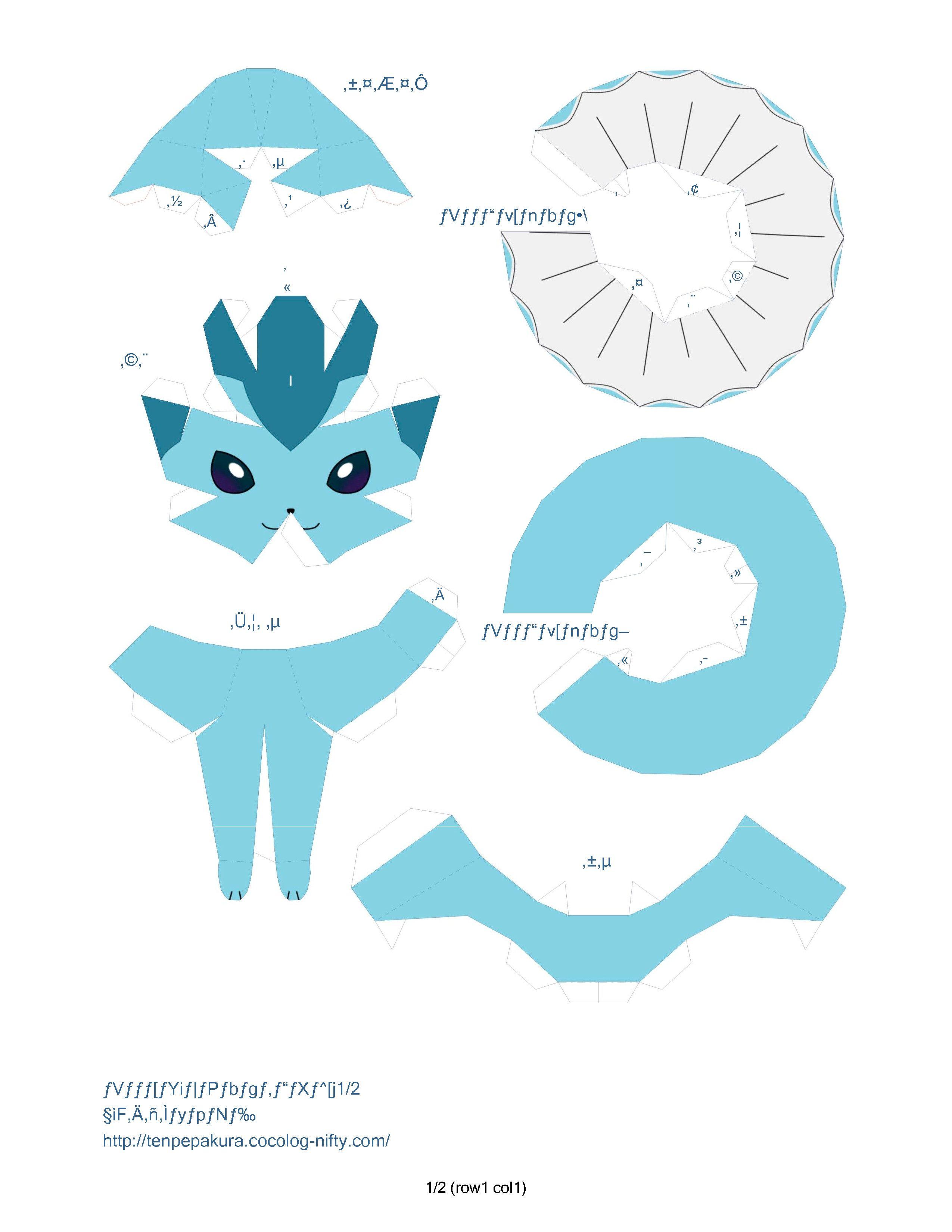 Eeveelutions Papercraft   Аниме   Papercraft pokemon ... - photo#43