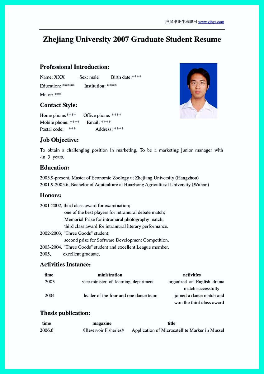 cool Best College Student Resume Example to Get Job