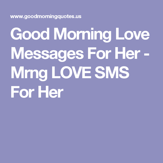 Amazing Good Morning Love Messages For Her   Mrng LOVE SMS For Her