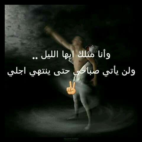 جبران خليل جبران Arabic Quotes Movie Posters Poster