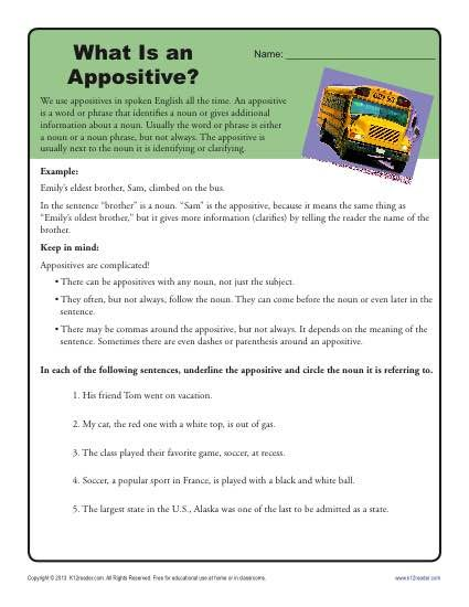 What Is An Appositive Printable Appositive Worksheets Writing Lessons Middle School Writing Lessons Middle School Reading Appositive worksheet 7th grade