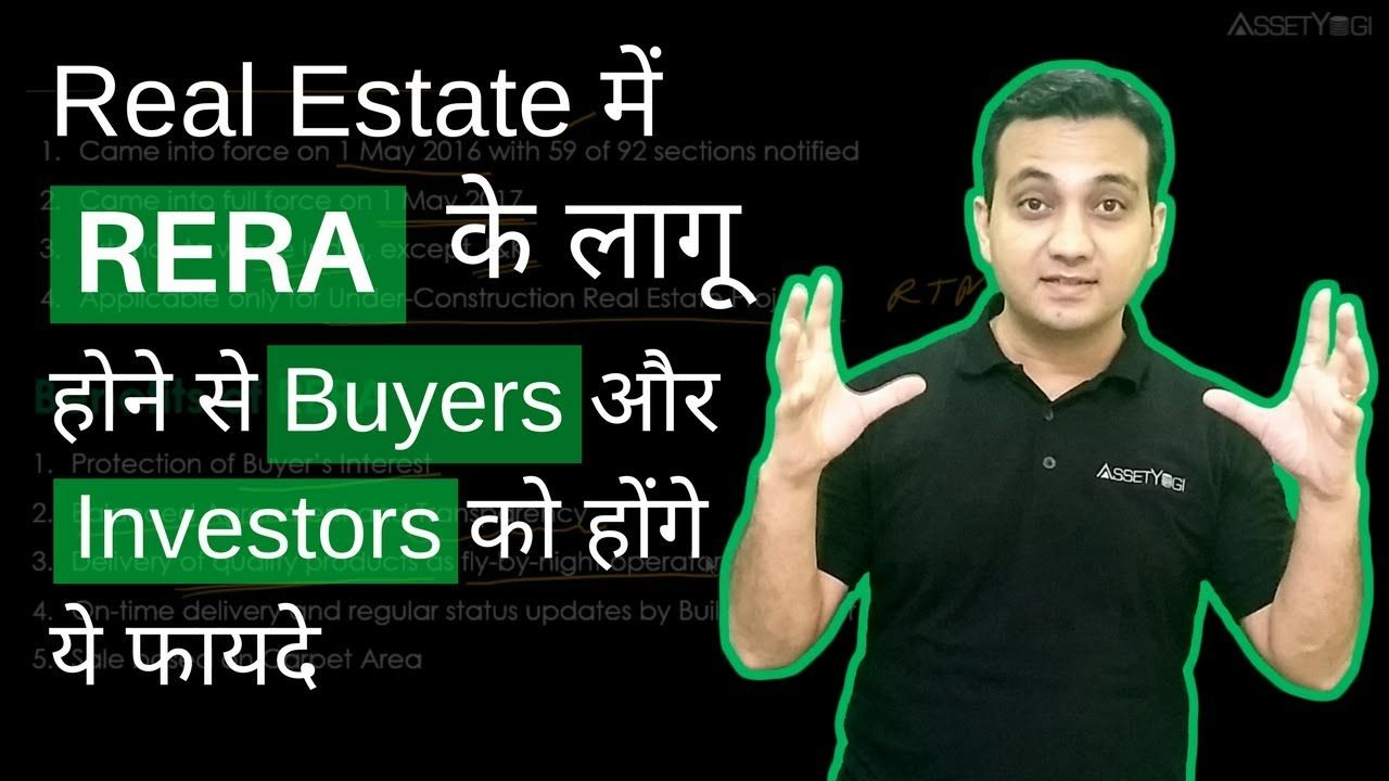 Rera For Buyers And Investors 2017 Act Hindi Rera Real Estate Regulation And Development Act 2017 Is A Landmark Act Real Real Estate Buyers Investors
