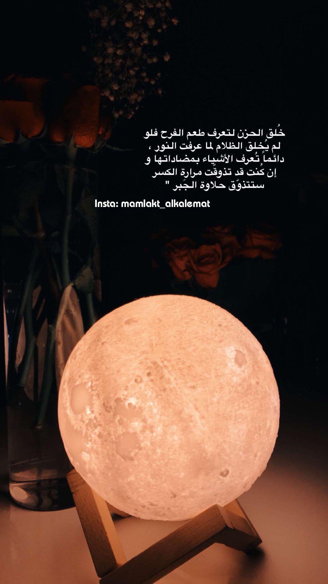 ولو كان بسيطاً   | Words | Arabic quotes, Quotes, Love Quotes