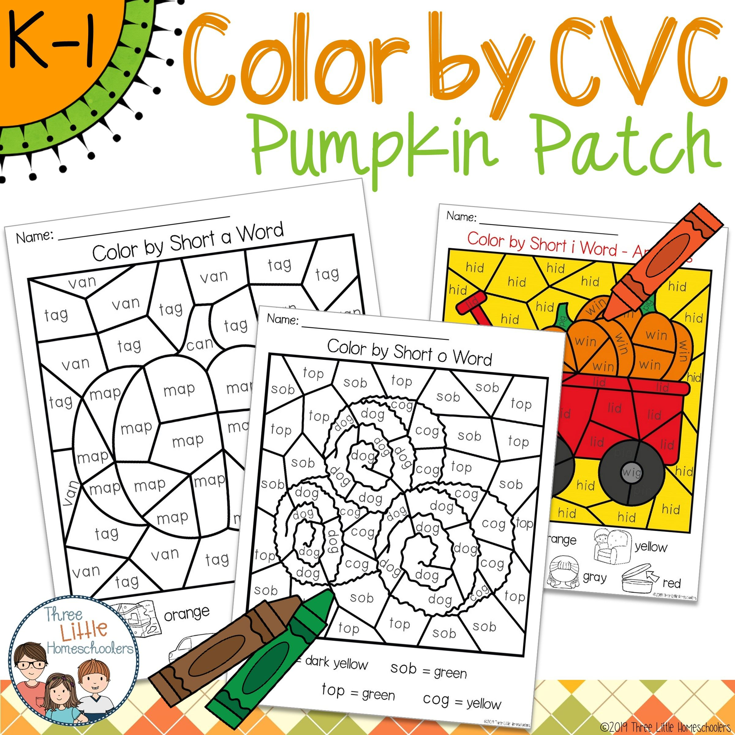 Pumpkin Patch Color By Cvc Word Puzzles Covering Short A