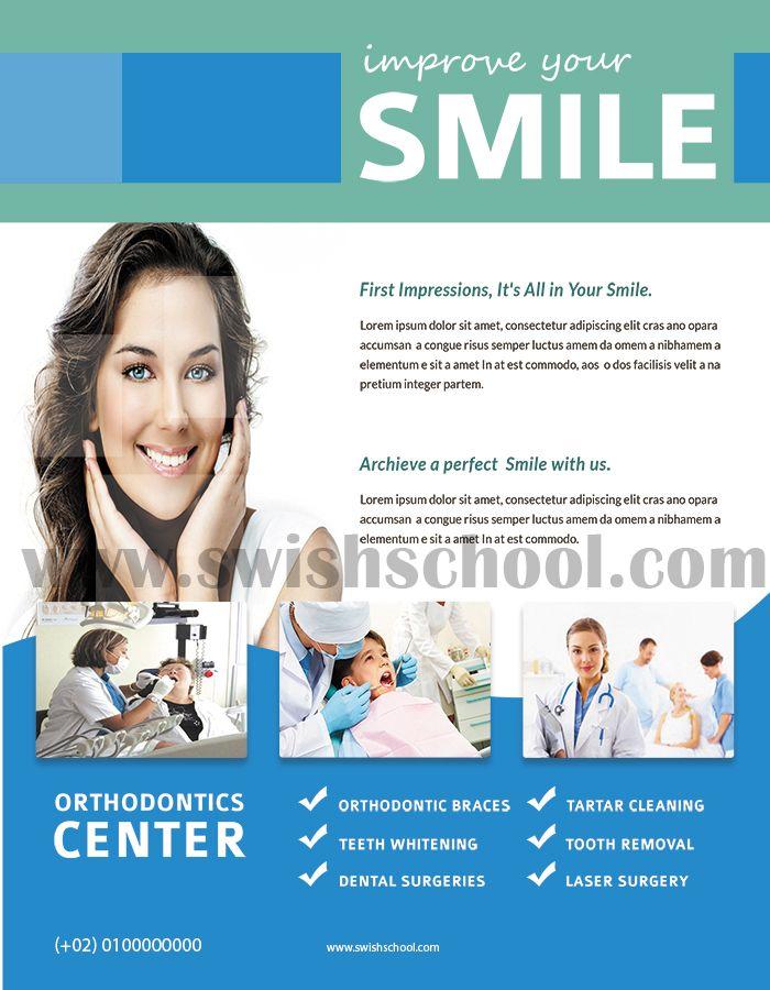 فلاير عيادة طبيب اسنان فلاير طبيب اسنان مفتوح للتعدل عليه Psd Flyer ملفات مفتوحة للدعاية والاعلان 2015 Perfect Smile Improve Yourself Your Smile