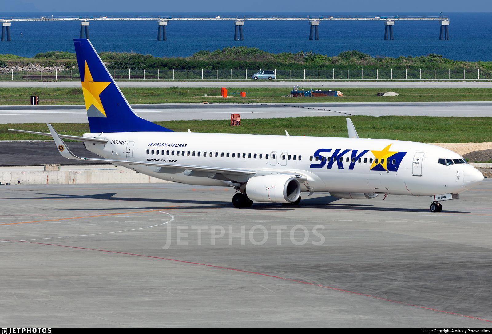 Airline Skymark Airlines Registration JA73ND Aircraft