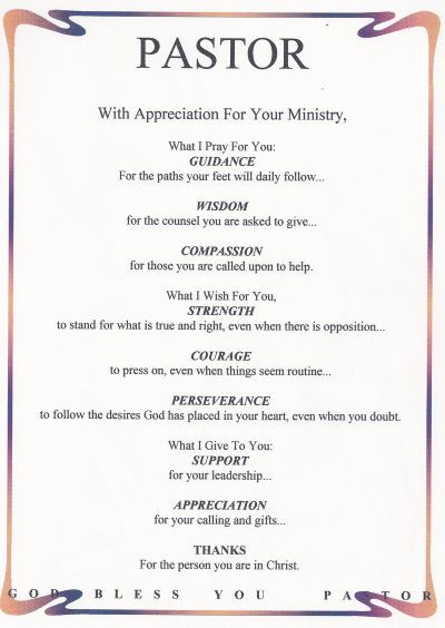 For Pastor Appreciation Poems Or Quotes Cards Anniversary