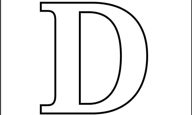 Printable Letter D Coloring Page Use This Printable Letter