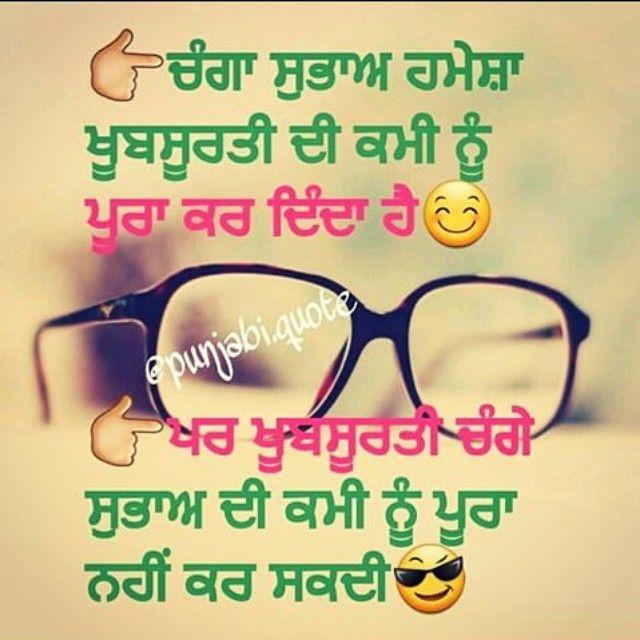 Pin By MANI MAHESH On Punjabi,Hindi Quotes