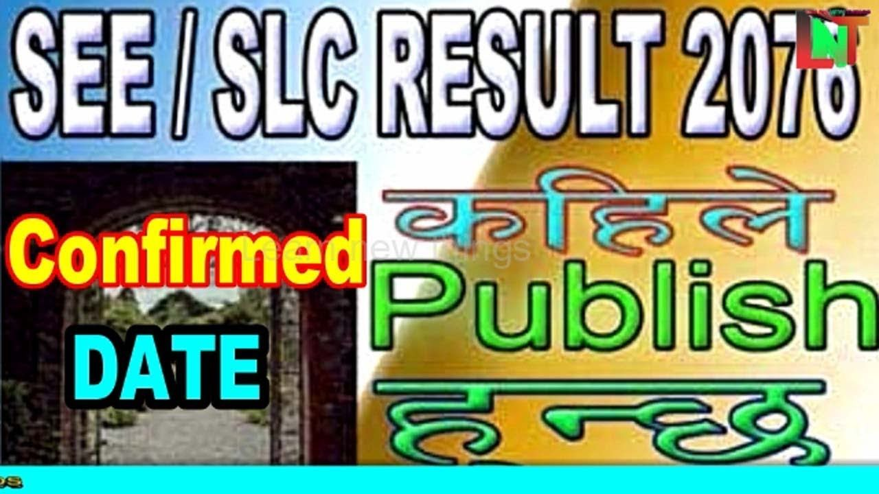 SEE result 2076 date confirmed date SLC result with date