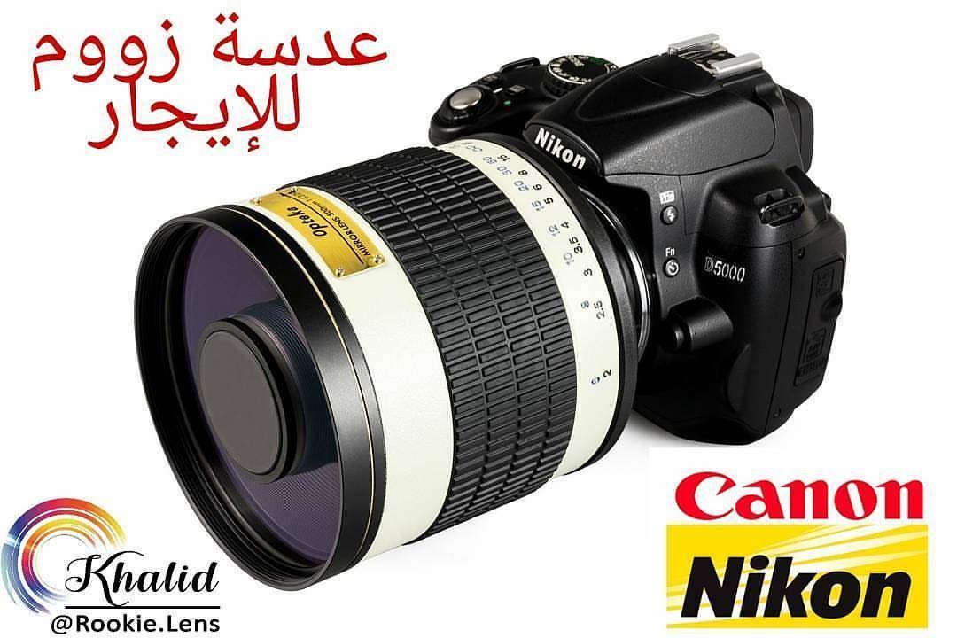 Rookie Lens عدسة للايجار زووم 500 1000 Mm فتحة عدسة ثابته F6 3 اعدادات يدويه بدون مانع اهتزاز بدون أوتوفوكس Dslr Camera Reviews Mirror Camera Dslr Camera