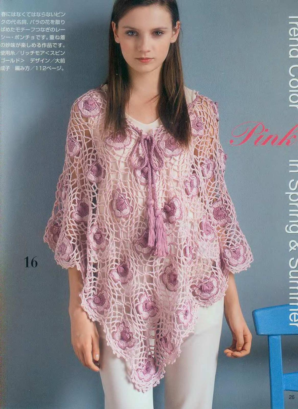Poncho Rosa de Crochet   Hazlo tú mismo/Artesanías   Pinterest