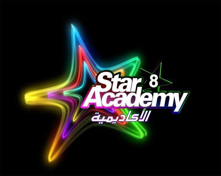 Star Academy 8 LBCI - LBC SAT - LBC EUROPE - LBC America