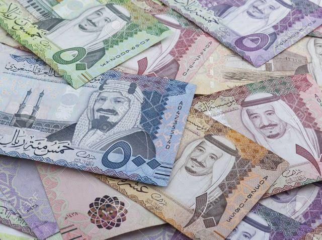 سعر الريال السعودي في البنوك المصرية لحظة بلحظة أسعار العملات اسعار العملات Jamal Money Islamic World