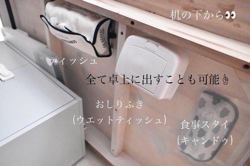 下 ティッシュ 机 の 【100円アイテム一つで】ティッシュ箱をテーブル下に収納してみた