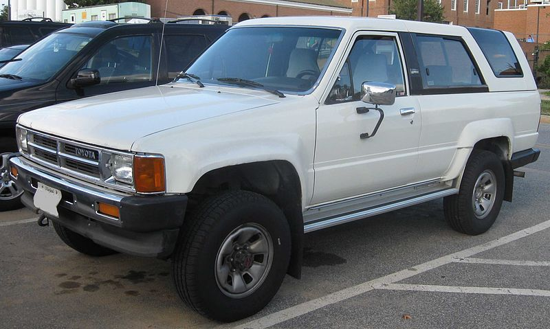 1987 Toyota 4-Runner.  Removable hard top.  5-speed 4 wheel drive.  My first brand new vehicle.  Fantastic SUV.