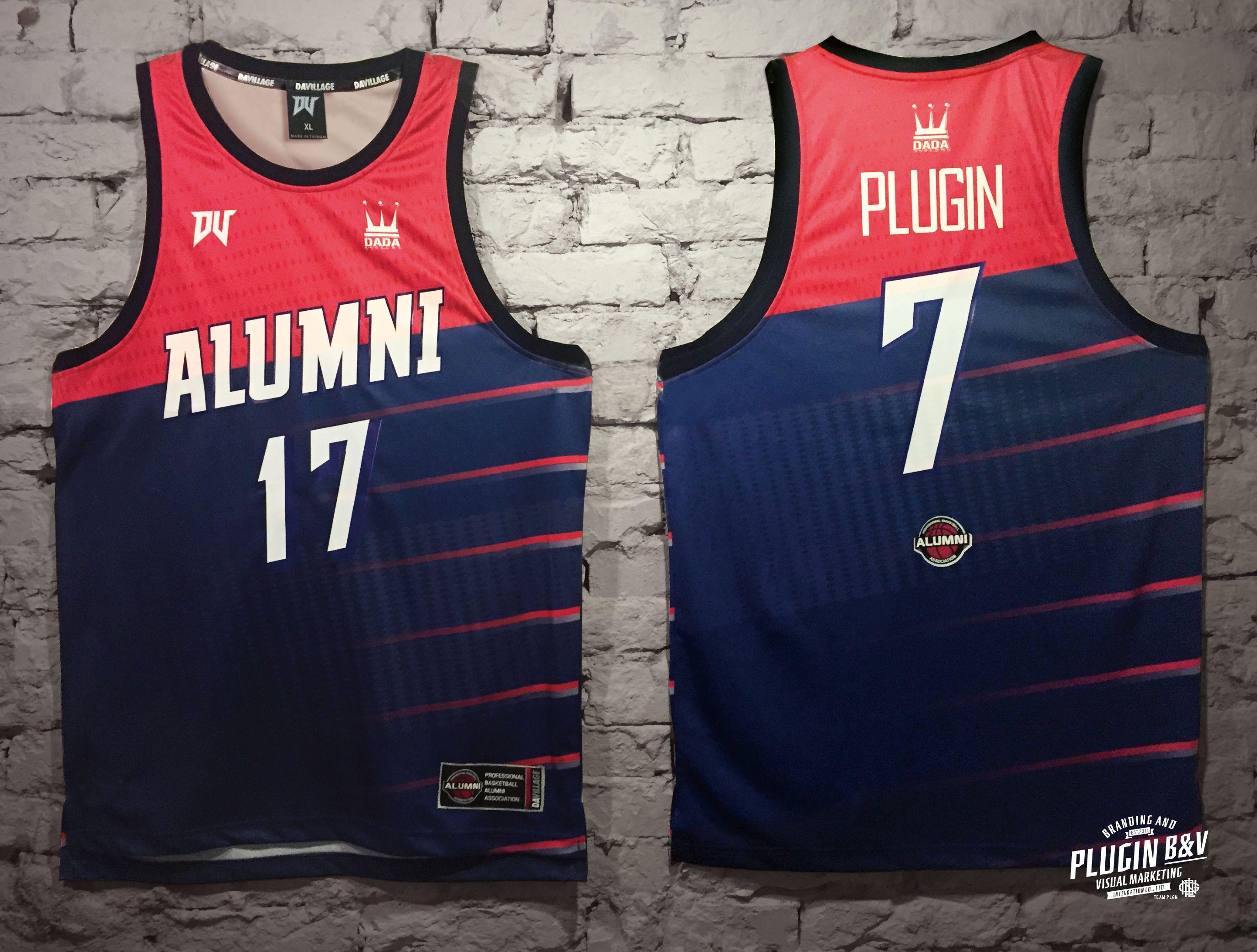 22a879ab Basketball Kit, Basketball Design, Basketball Birthday, Basketball Video  Games, Basketball Shirts,