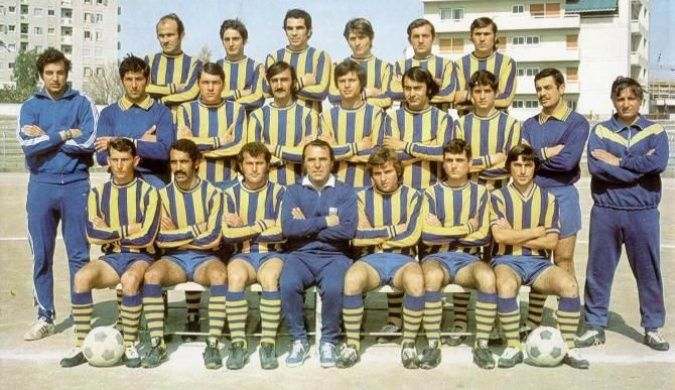 Image result for apoel 1973
