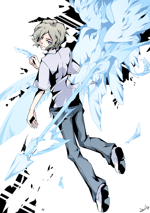 """""""The world ends with you, but it began with me."""" 