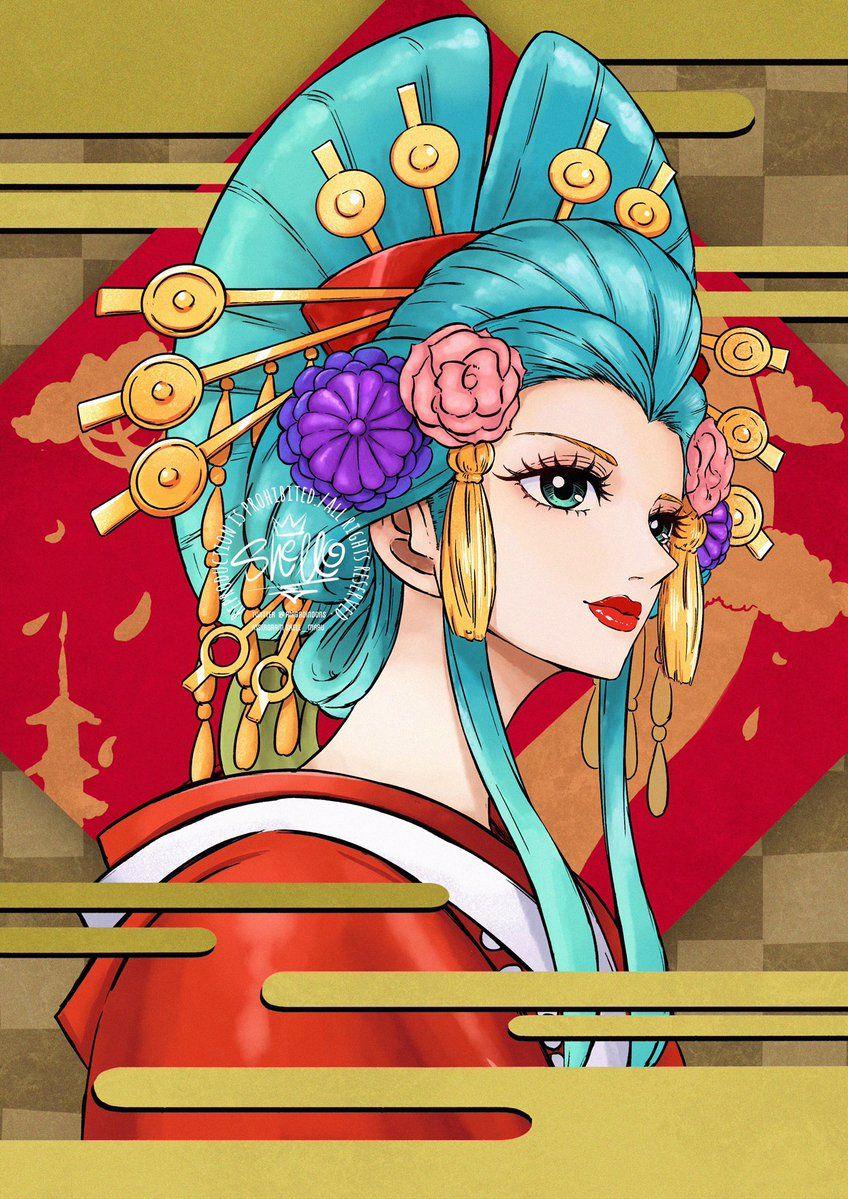 Komurasaki One Piece Anime One Piece Luffy One Piece