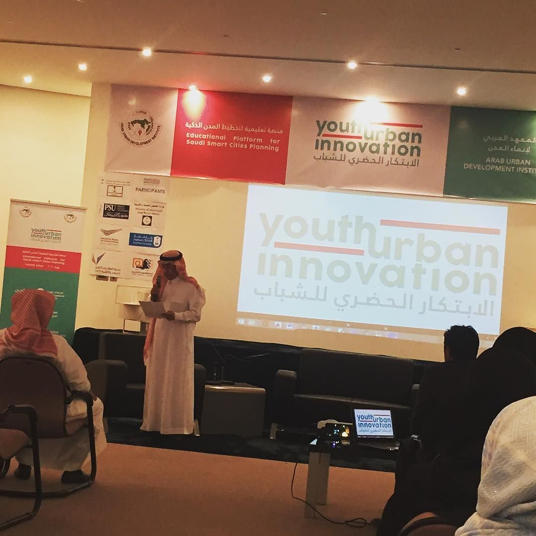 Youth Urban Innovation Part Of The 2030 Saudi S Vision 2030