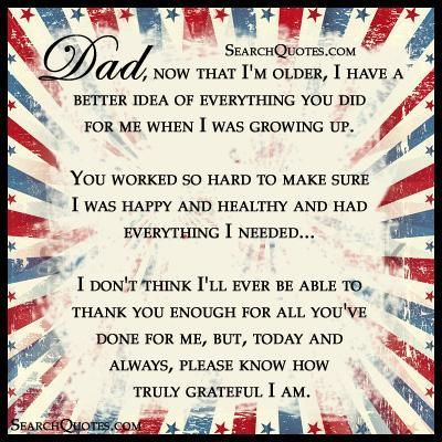 Daddy Birthday Quotes