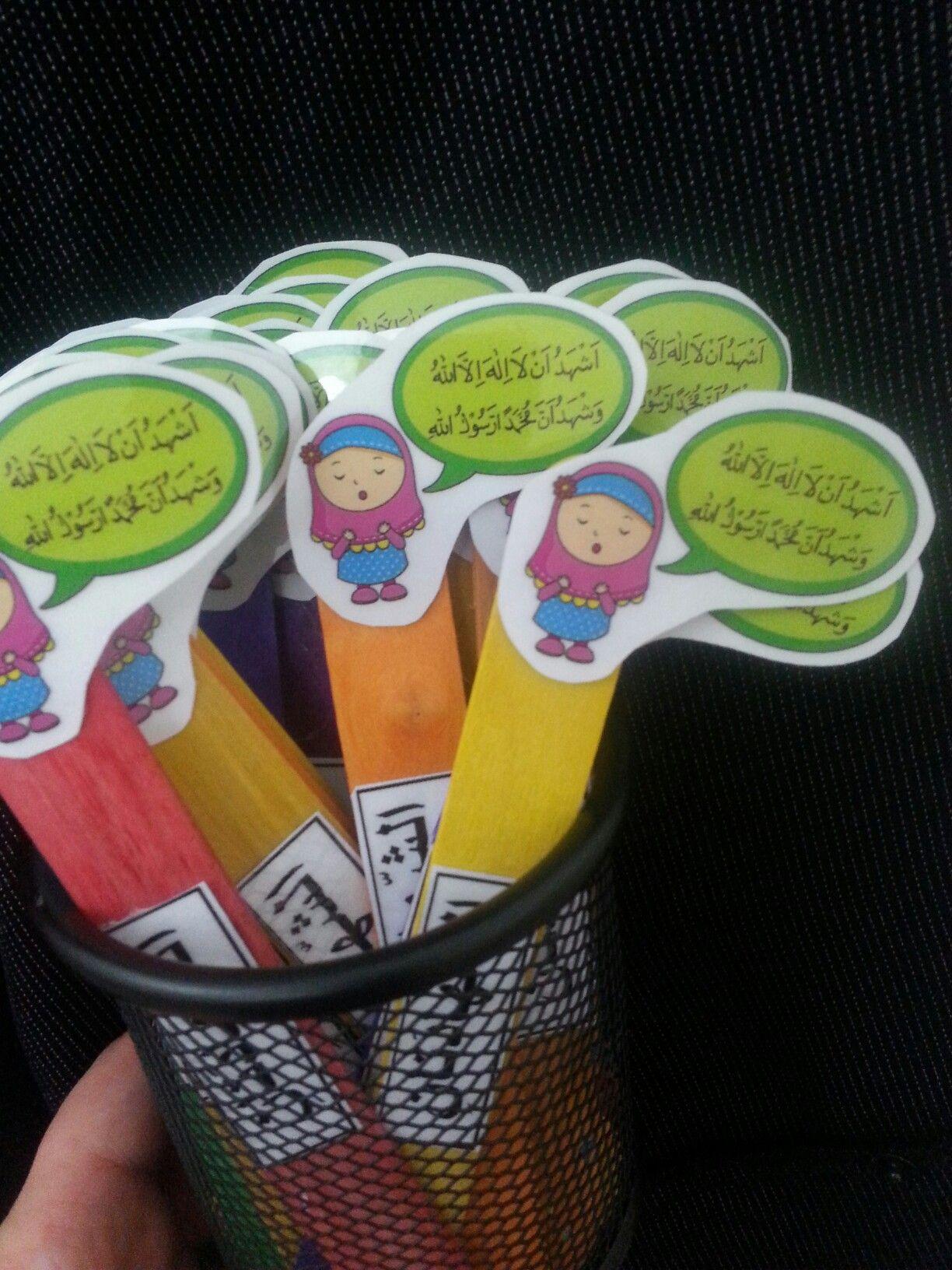 أركان الإسلام الخمسة الشهادتان Islamic Kids Activities Muslim Kids Activities Islam For Kids